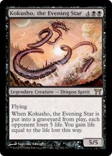 Kokusho, the Evening Star CHK