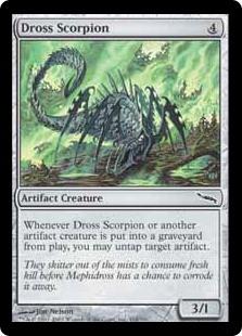 File:Dross Scorpion MRD.jpg