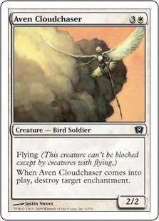 Aven Cloudchaser 9ED