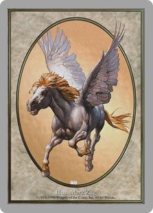 File:Pegasus Token.jpg