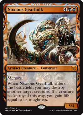 File:Noxious Gearhulk MPS.png