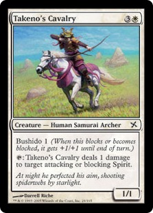 File:Takeno's Cavalry BOK.jpg