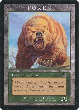 File:Bear Token.jpg