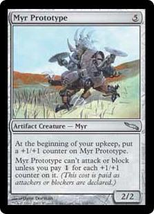 Myr Prototype MRD
