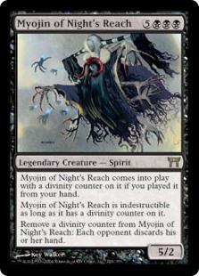 File:Myojin of Night's Reach.jpeg