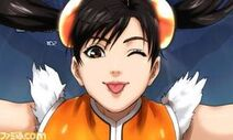 Xiaoyu with her tounge out