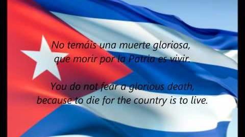 Cuban National Anthem - La Bayamesa (English lyrics)