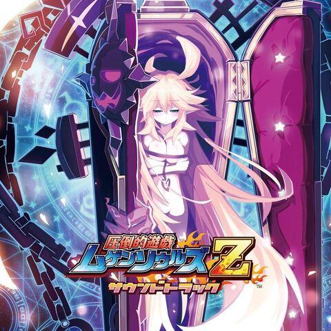 File:Mugen Souls Z soundtrack cover.jpg