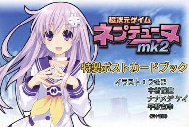 File:Mk2 postcardbook.jpg
