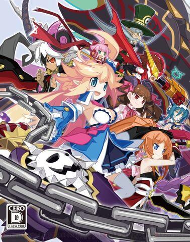 File:Mugen Souls Z Japanese LE cover.jpg