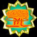 File:Badge-4297-6.png