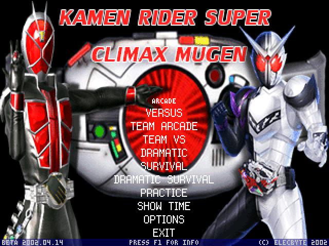 File:Kamen Rider Super Climax MUGEN.png