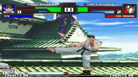 Ryu (Street Fighter)/GM's version