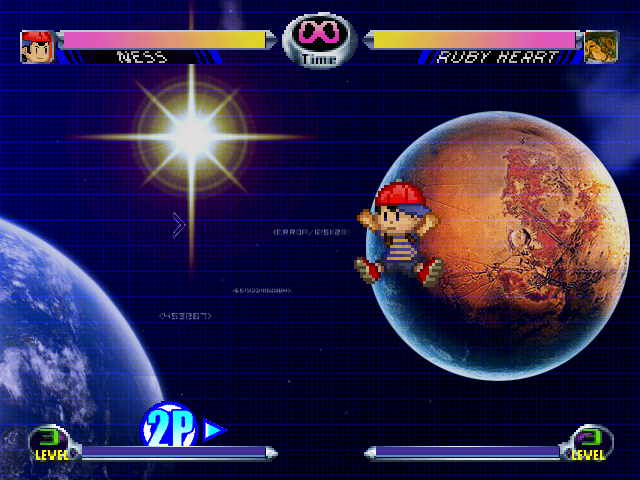File:Ness midair jump.png