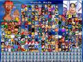 Thumbnail for version as of 17:20, September 29, 2012