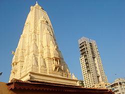 250px-Banganga temple shikhara