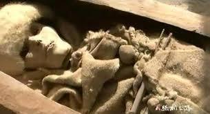 File:Mummy Beauty Loulan.jpg