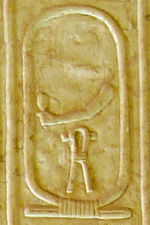150px-Abydos KL 03-02 n16