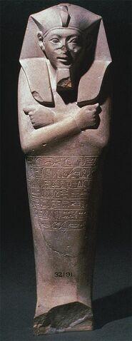 File:Shawabti of Ahmose I.jpg