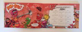 Muppet Diary 1980 - 04