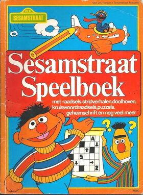 Sesamstraat speelboek 1