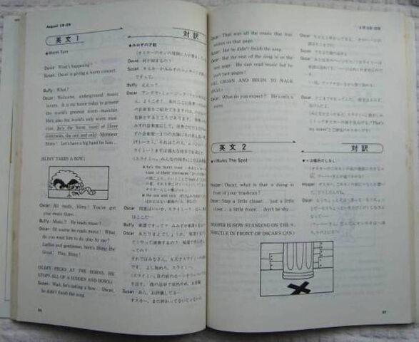 File:Nh7 33.jpg