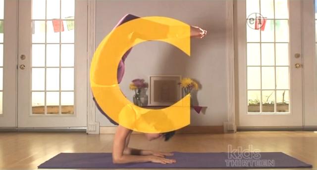 File:Yoga-C.png