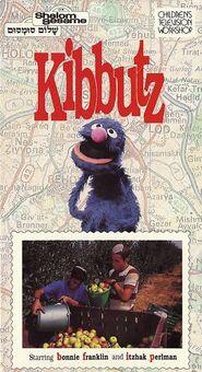 KibbutzVHS