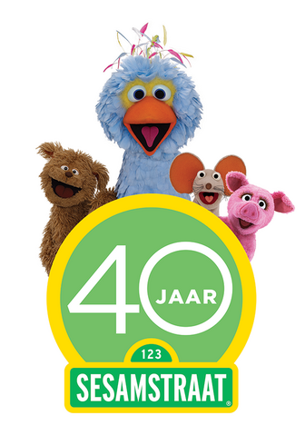 File:Sesamstraat 40th2.png