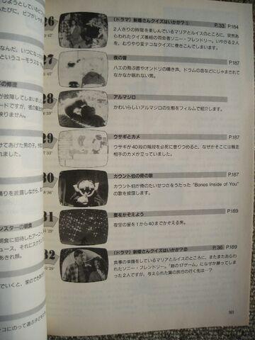 File:Nhk2488e.JPG