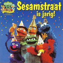 Sesamstraat is Jarig! (2000)
