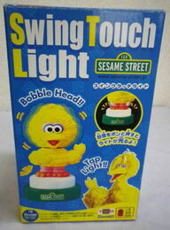 Swing touch light big bird sanrio 1