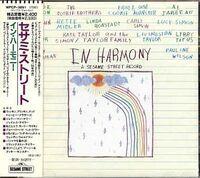 JapanInHarmony