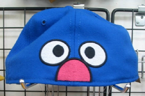 File:Sesame-sign-grover.jpg