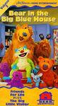 Video.bear2