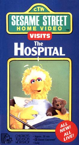 File:Video.hospital.jpg