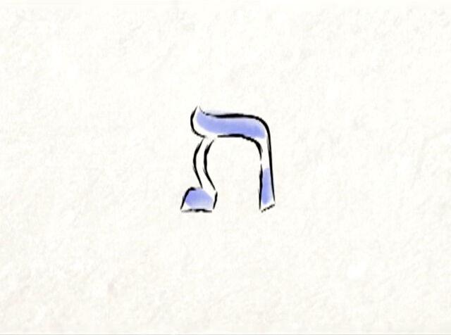 File:Shalom20g.jpg
