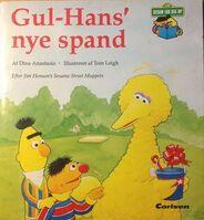 Gul-Hansnyespand