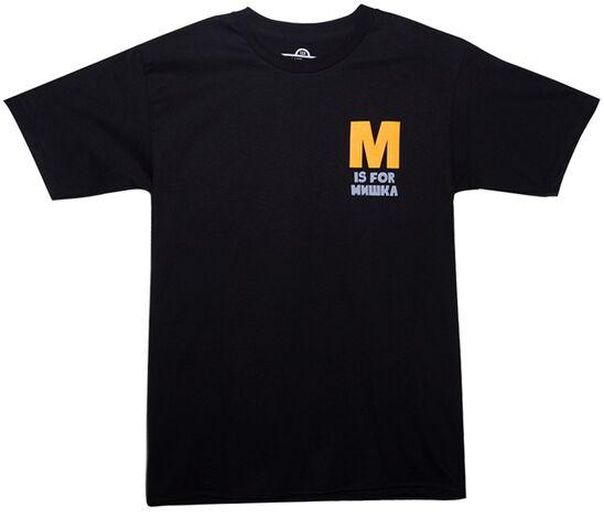 File:Mishka lefty shirt 1.jpg