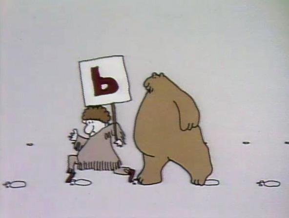 File:BCayard.bear.jpg