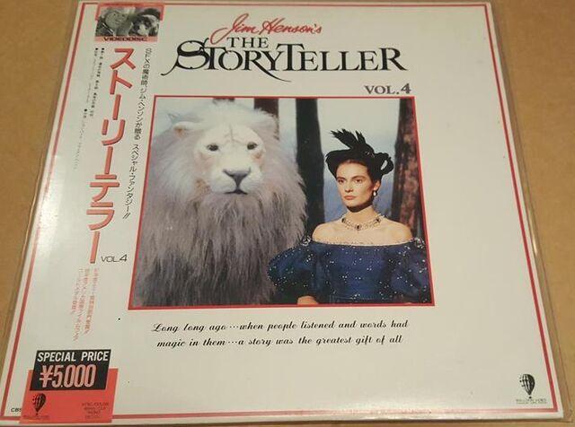File:Storyteller.vol4.japan.jpg