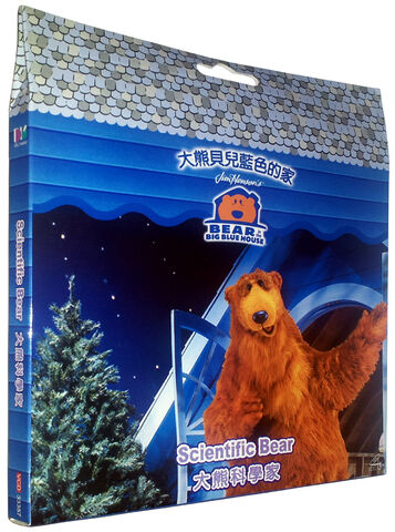 File:Bear vcd box.jpg