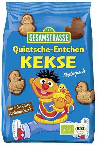 File:Allos quietsche-entchen kekse.jpg