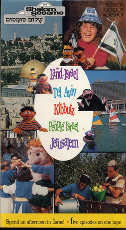 File:Shows1-5VHS.jpg