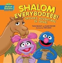 Shalom Everybodeee! Grover's Adventures in Israel