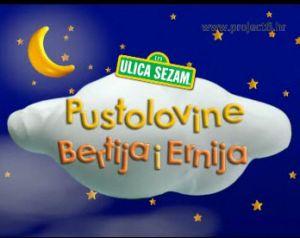 File:Croatiangreatadventures.jpg