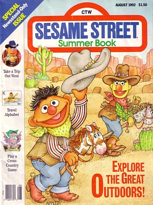 File:Ssmag.1992summer.jpg