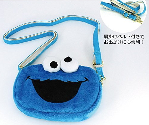 File:Gourmandise cookie pouch.jpg