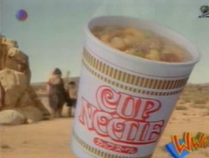 File:Nissincupnoodles.jpg