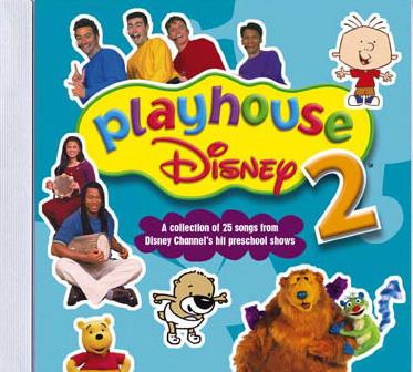 playhouse disney 2 muppet wiki fandom powered by wikia